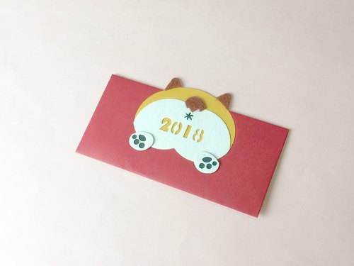 He New Year (Year of the Dog) creative hand-made red envelope _B _ into a