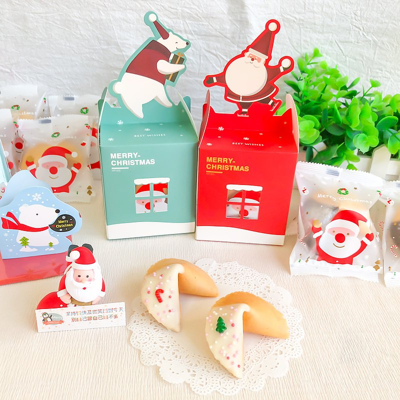 Styling Gift Box Christmas Lucky Fortune Cookie Christmas Beads White Chocolate Christmas Exchange Gift