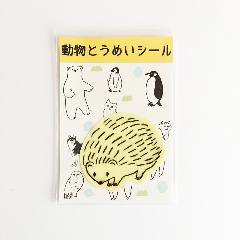 Animal tight seal 【hedgehog】