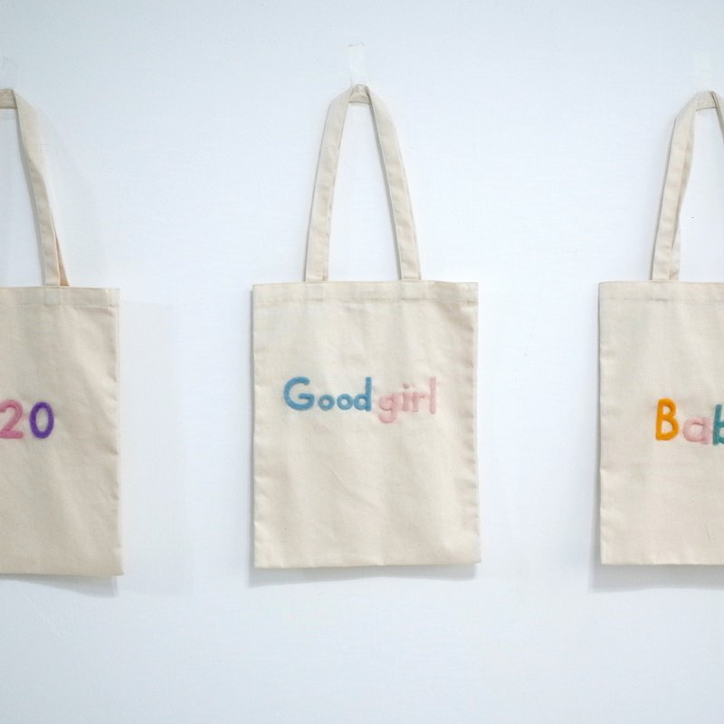 [Q-cute] bag series - English bag (customized -8 to 12 words)