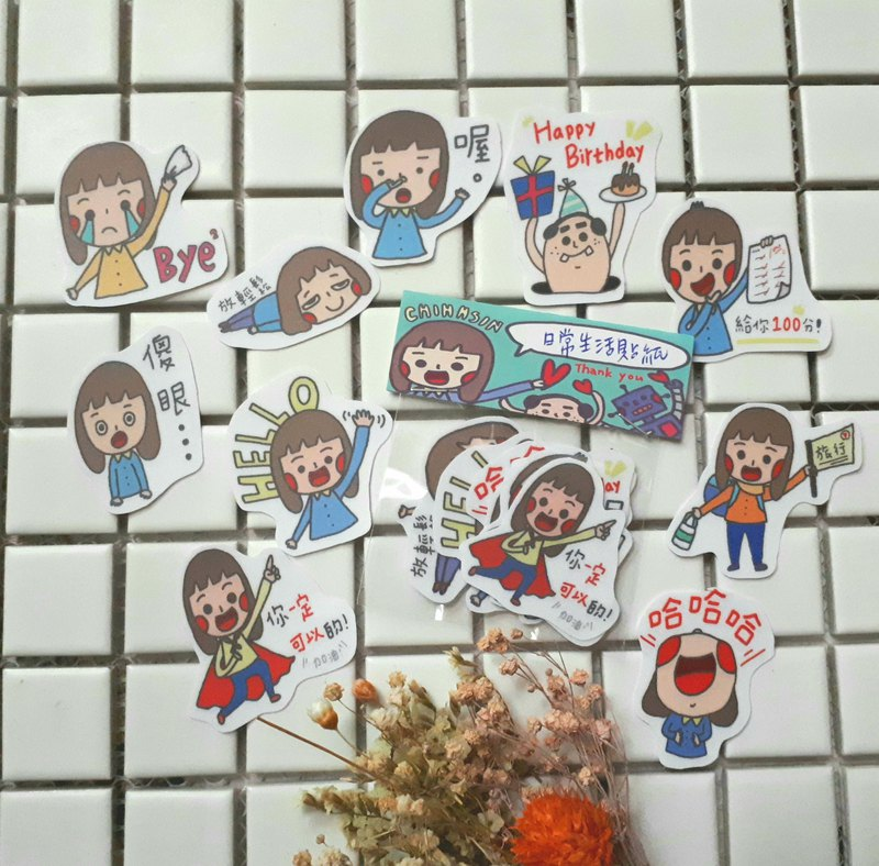 Everyday life stickers