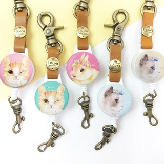 i Good hook telescopic ticket holder series - hand-painted series (four models) Meikes cat Persian cat rabbit