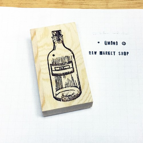 Raw Market Shop Wooden Stamp【Bottle No.202】