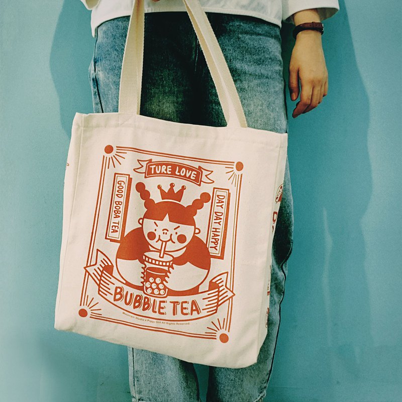I love milk tea canvas bag milk tea totebag with zipper