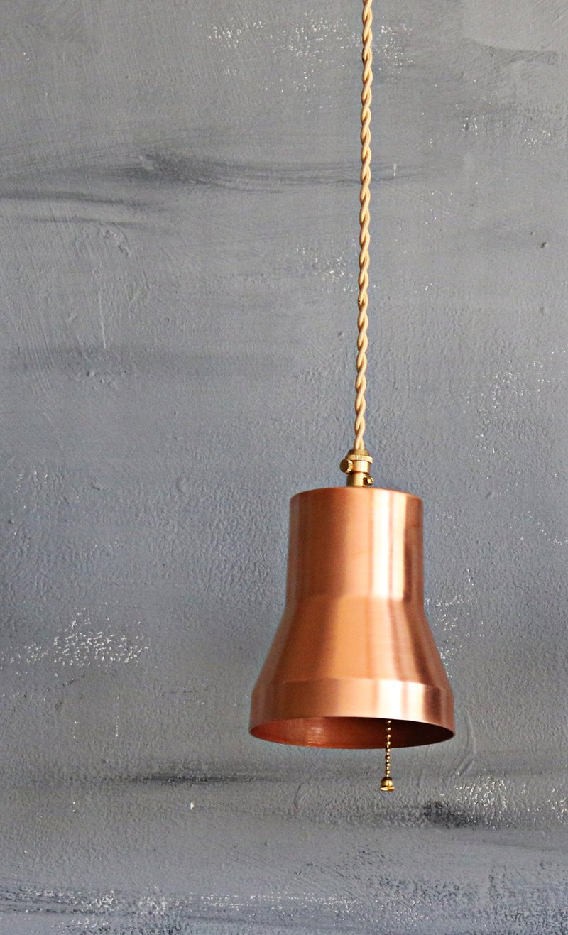 Copper lamp shade # 02