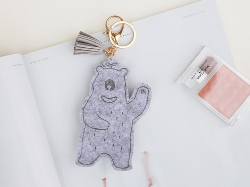 Le Yang・Gauisus- Hello Bear! Key ring / strap - Light gray ash