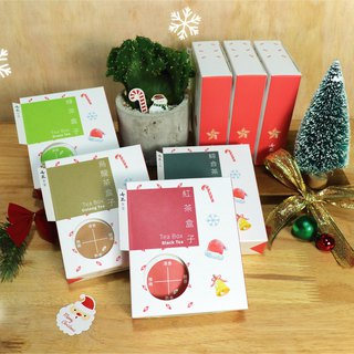 TeaBox - Christmas X'mas Edition (5 teabags included)