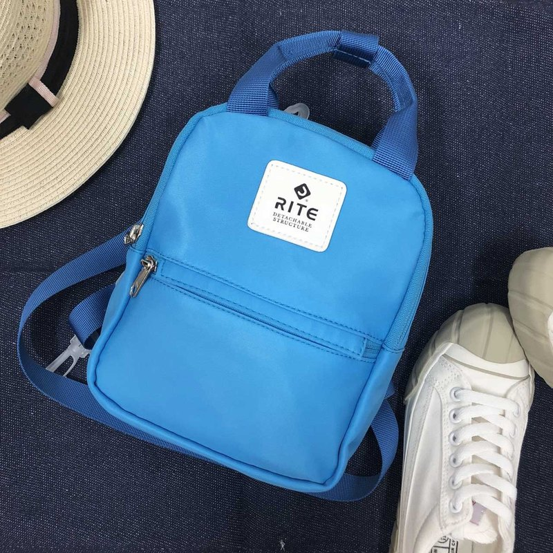 [RITE] Le Tour Series - Dual-use Mini Backpack - Rainbow [Blue]