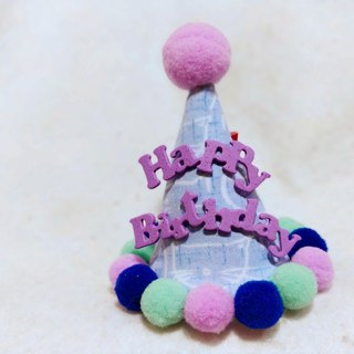 Birthday star birthday star name cat 喵 pet birthday hat