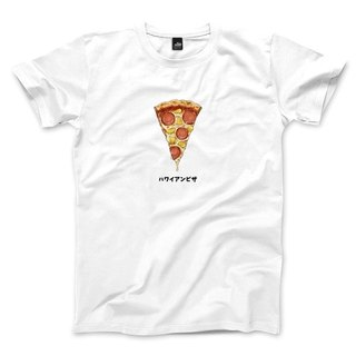 Hawaiian Pizza - White - Neutral T-Shirt