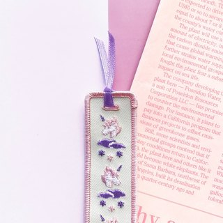[Unicorn KUZA Unicorn Cool Zaho] - Embroidery Bookmark - baby powder