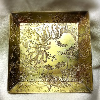 Whispering flowers and plants. Brass disc.