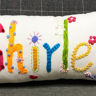 name pillow creative gift - an original design custom handmade wool embroidered pillow -7 letter