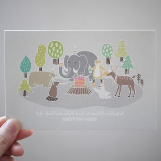 Animals Birthday Card / Cute Birthday Card