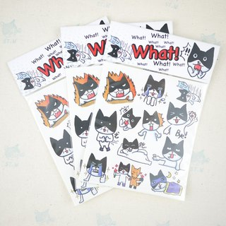 WHAT! DIY cat sticker
