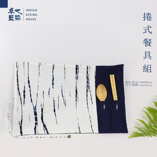 Zhuo also blue dyeing - roll tableware set