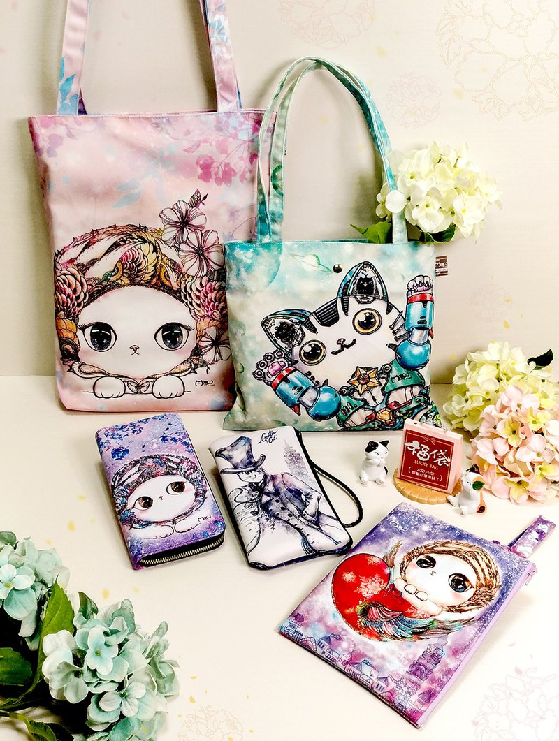 Lucky Bag good meow blessing bags [bags, parcels are ready for you]