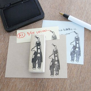 Hand made rubber stamp a man drawing a picture