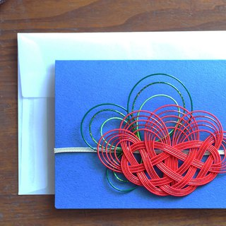 Greeting card - Hana - 1