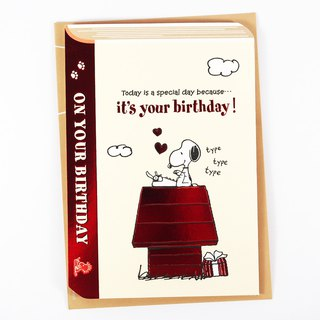 Snoopy hopes this day will immortalize you [Hallmark-Peanuts - Stereo Card]