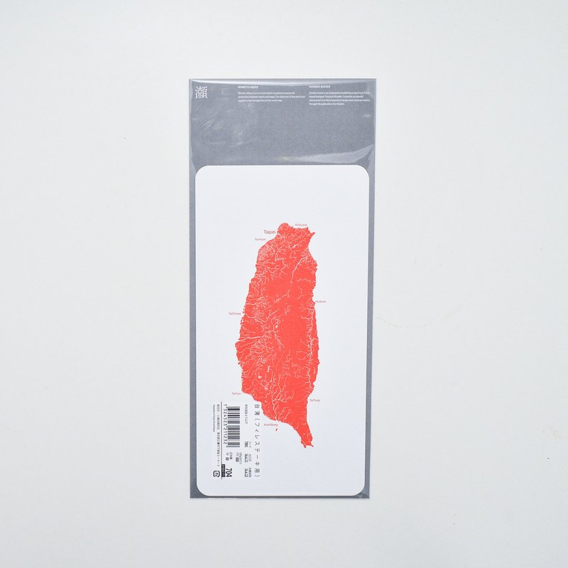 "Post card ""Meat of Maps : Taiwan fillet"""