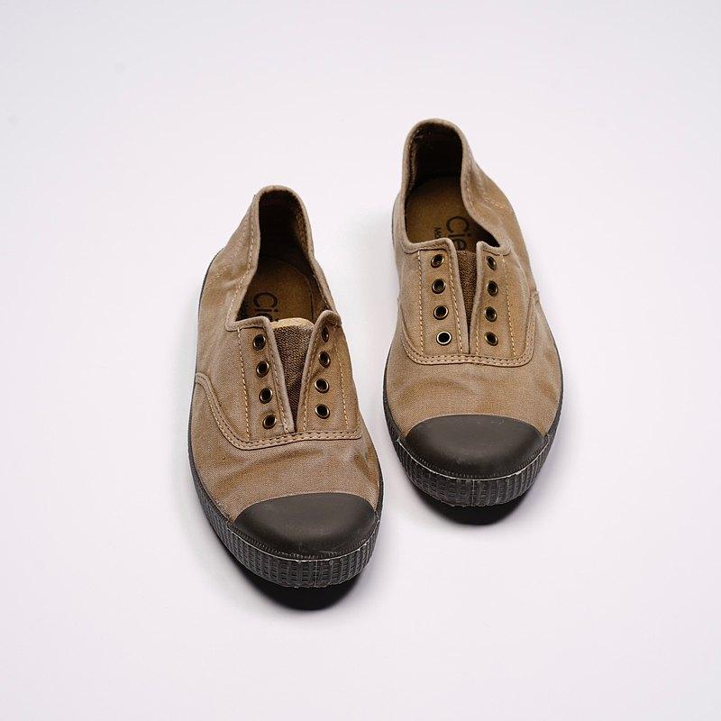 西班牙帆布鞋 CIENTA U70777 46 駝色 黑底 洗舊布料 大人