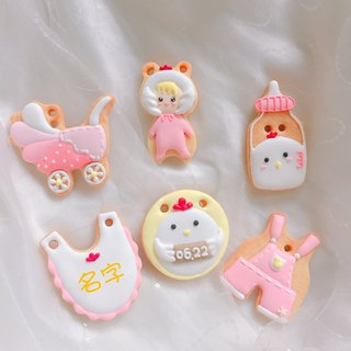 Chicken baby female treasure version 6 tablets collection of cookies / sugar cookies