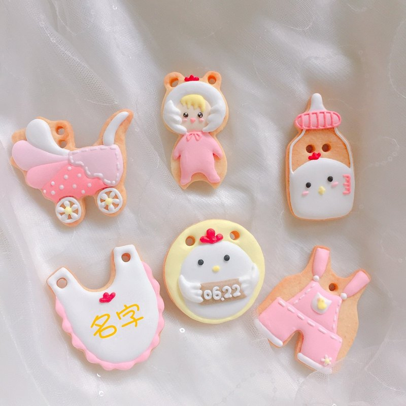 Chicken baby female treasure version of the biscuit / frosting biscuits