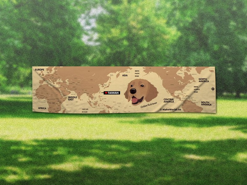 Make World Map Manufacture Sport Towel (Golden Retriever)