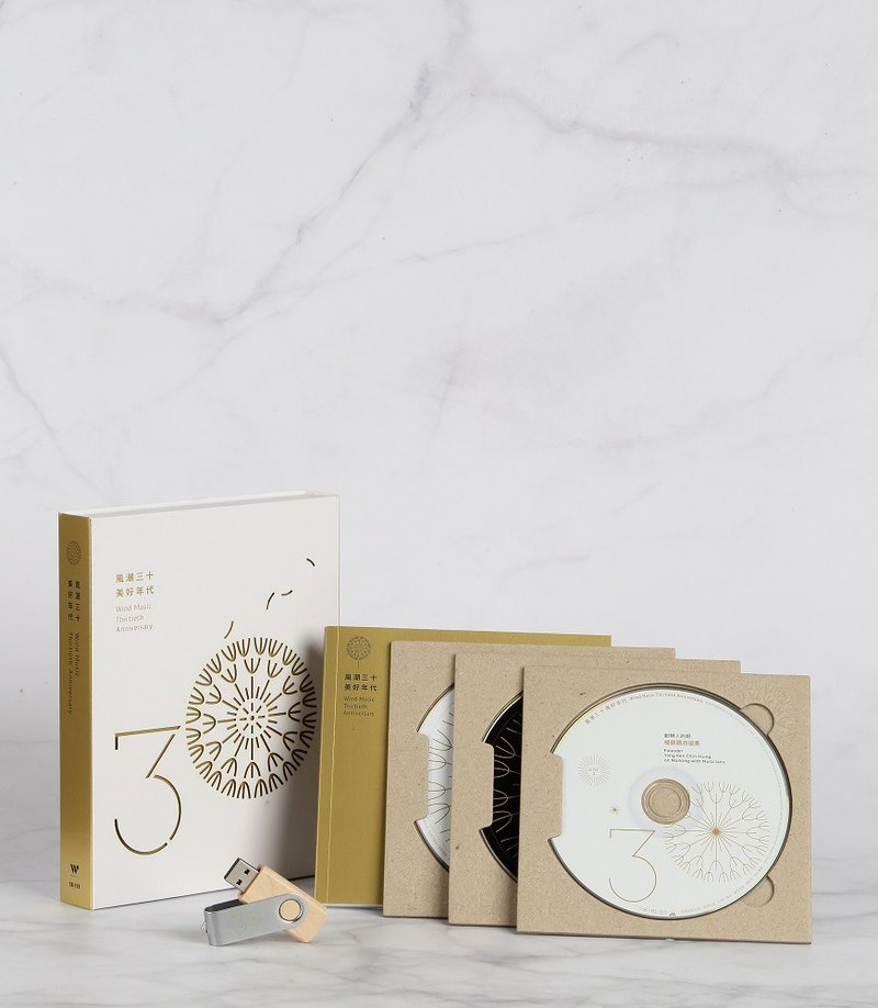Wind Music Thirtieth Anniversary 3CD+1USB