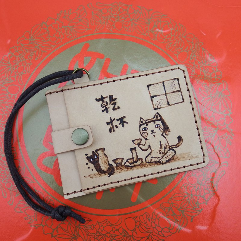 Three-layer leather card holder certificate set cat star people toast