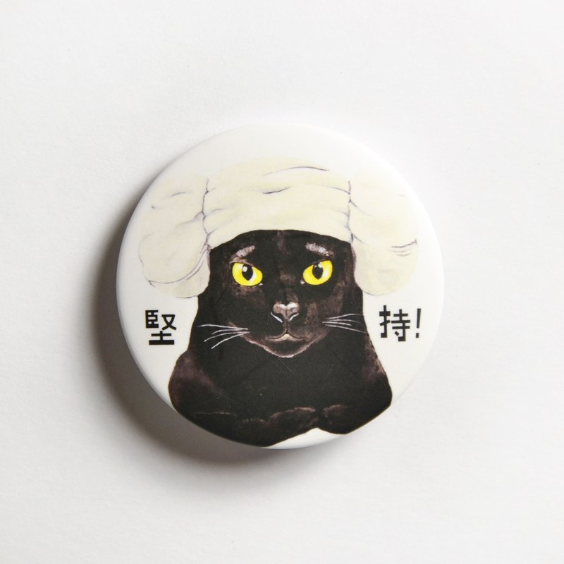 Magnet badge badge - Black Cat's insistence