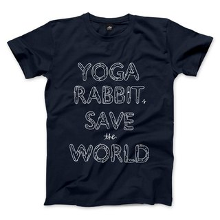 YOGA RABBITS SAVE the WORLD - 藏青 - 中性版T恤