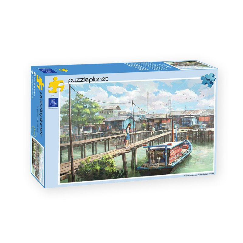 Puzzle: The Fishing Boat (1k pcs)