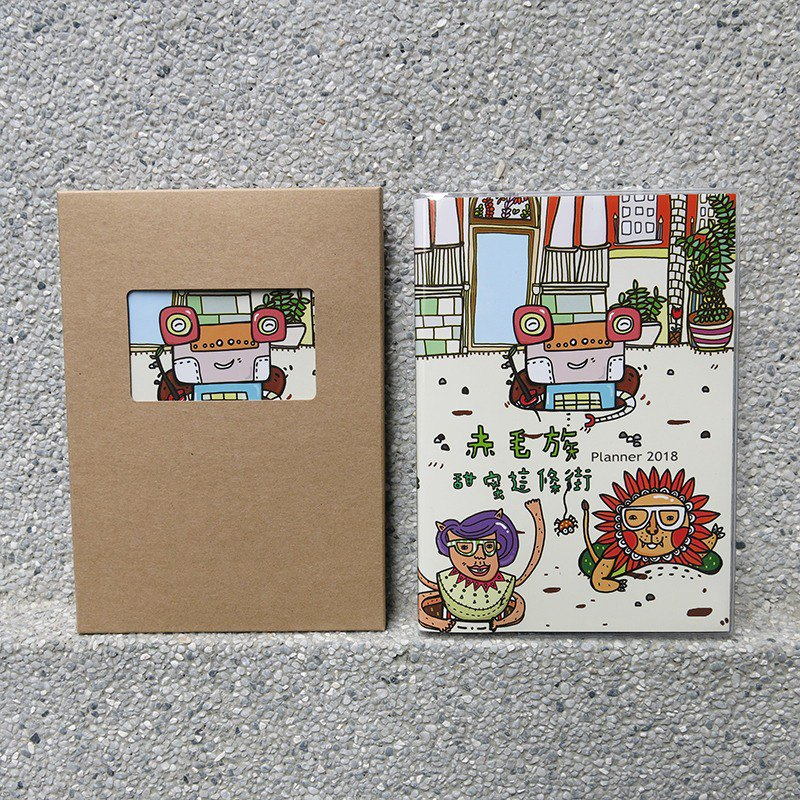 2018 Pocket account [sweet this street] theme cover attached kraft paper box