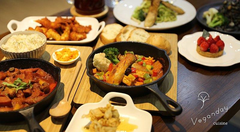 平日雙人套餐・義式蔬食・Veganday Cuisine