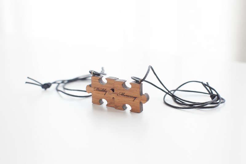 Customized Chinese Valentine's Day Gifts Wedding Gifts Classic Teak Log Puzzle Necklace - 2 Pieces