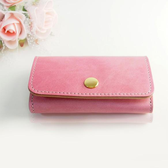 Genuine leather key case shell pink