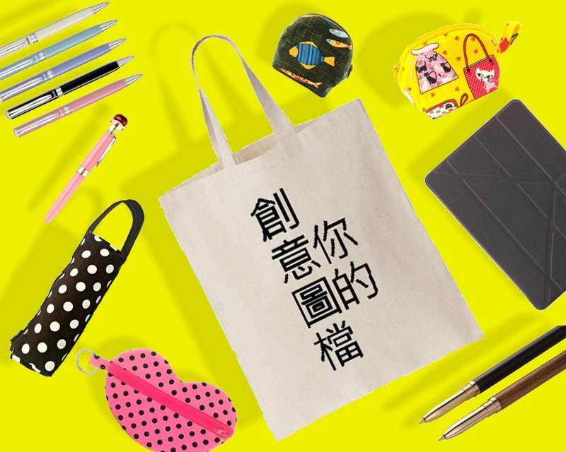 [Customized] Your design canvas canvas bag for your creativity