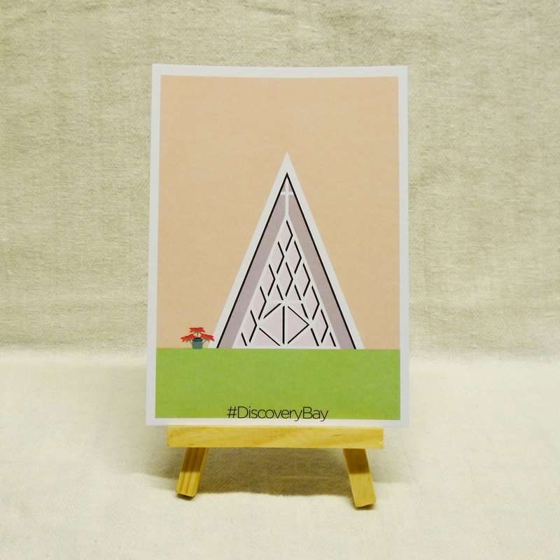 Waterfront triangle white church postcards / Discovery Bay [#DiscoveryBay]