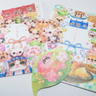 CC Fudou postcard message card kit