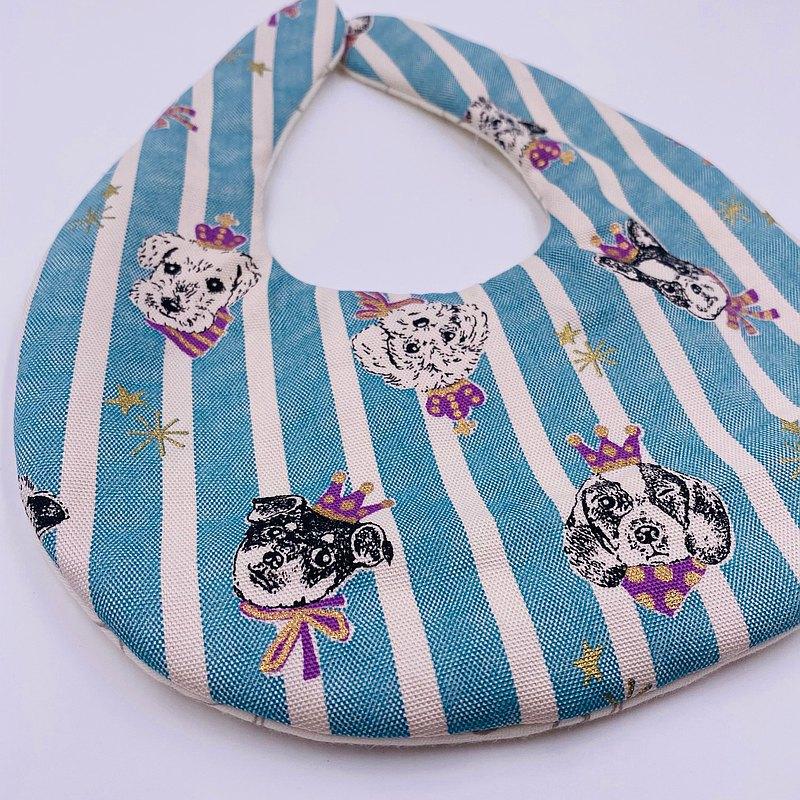 皇冠狗狗藍綠條紋圍兜 二重紗 口水巾 設計款 彌月禮