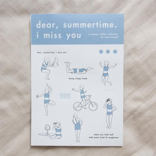 Sticker - Dear, Summertime. I 'Stick' you.