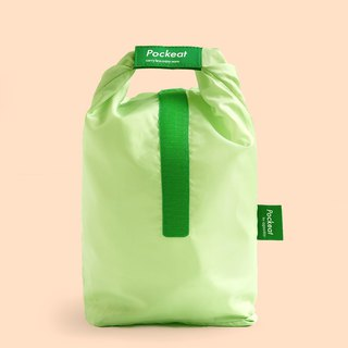 Good day | Pockeat green food bag (large food bag) - mustard green