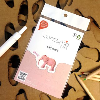Contamo corrugated hand as a model animal series - Elephant (mini)