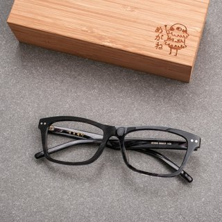 Japan wild basic box Galaxy limited color glasses frame