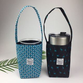 Green Cup bag / beverage bag