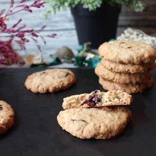 . Tabby hand made. Cranberry Honey Oatmeal handmade biscuits