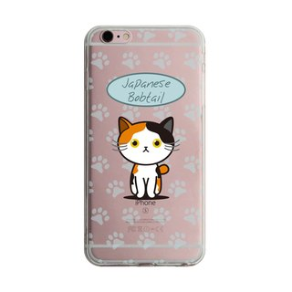 Japanese Bobcat iPhone X 8 7 6s Plus 5s Samsung note S9 Mobile Shell