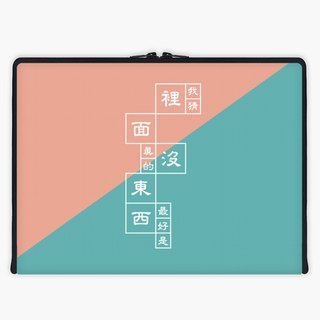 Axis - Custom 3-Sided Zipper Laptop Sleeve - 裡面沒東西